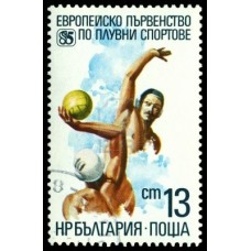 WATER POLO - 15 TIMBRES DIFFERENTS