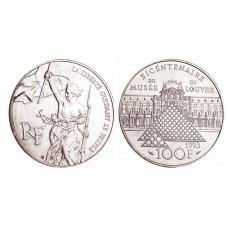 100 FRANCS ARGENT LOUVRE LIBERTE