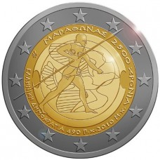 GRECE 2010 - 2 EUROS COMMEMORATIVE