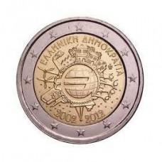 Grèce 2012 -  2 euro commémorative 10 ans de l'euro