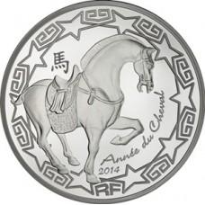 Année du Cheval 2014 - 10 euro Argent