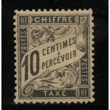 Timbre Taxe n°15 luxe neuf avec gomme