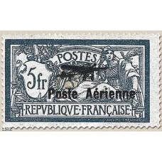 Timbre PA N°2 timbre luxe sans charnières