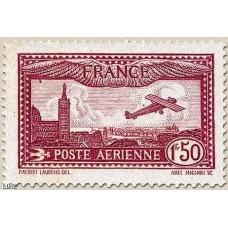 Timbre PA N°5 timbre luxe sans charnières