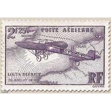 Timbre PA N°7 timbre luxe sans charnières