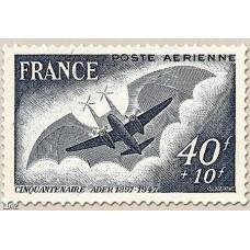 Timbre PA N°23 timbre luxe sans charnières
