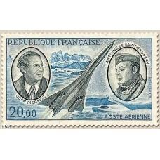 Timbre PA N°44 timbre luxe sans charnières