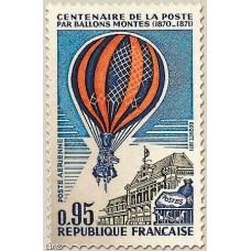 Timbre PA N°45 timbre luxe sans charnières