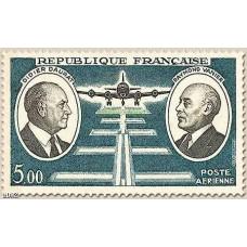 Timbre PA N°46 timbre luxe sans charnières