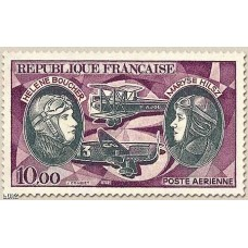 Timbre PA N°47 timbre luxe sans charnières