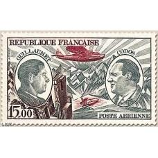 Timbre PA N°48 timbre luxe sans charnières