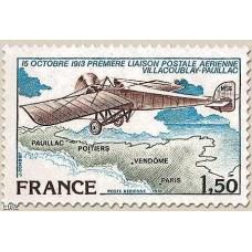 Timbre PA N°51 timbre luxe sans charnières