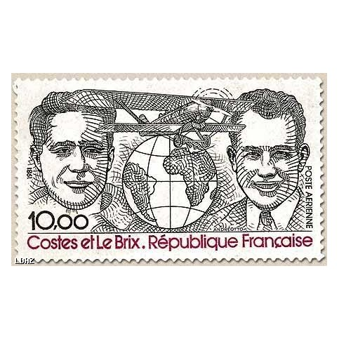 Timbre PA N°55 timbre luxe sans charnières