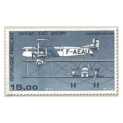 Timbre PA N°57 timbre luxe sans charnières