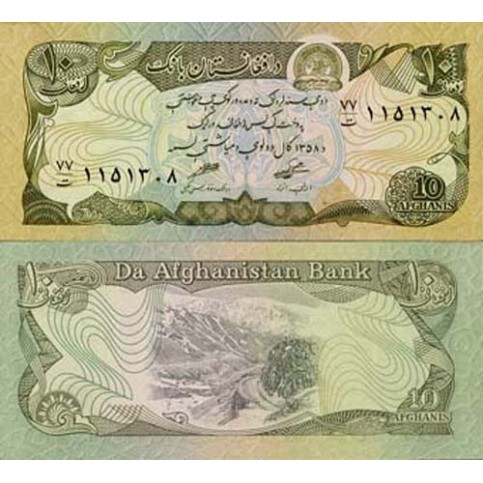 P.55 Afghanistan - Billet de 10 Afghanis