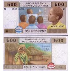 P.206 Afrique Centrale Cameroun - Billet de 500  Francs