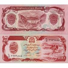 P.58 Afghanistan - Billet de 100 Afghanis
