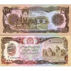 P.61 Afghanistan - Billet de 1000 Afghanis