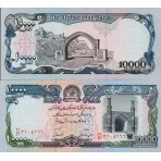 P.63 Afghanistan - Billet de 10 000 Afghanis
