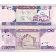 P.70 Afghanistan - Billet de 100 Afghanis