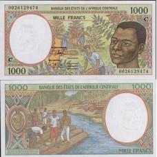 P.102 Afrique Centrale Congo République - Billet de1000 Francs