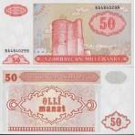 P.17 Azerbaidjan - Billet de 50 Manat