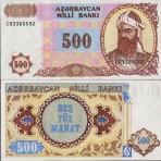 P.19 Azerbaidjan - Billet de 500 Manat