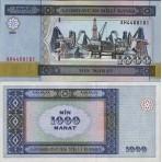 P.20 Azerbaidjan - Billet de 1000 Manat