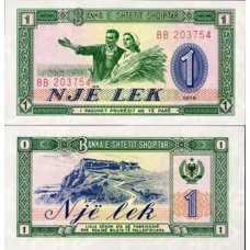 P.40 Albanie - Billet de 1 Leke