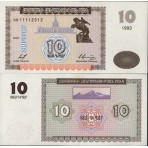 P.33 Armenie - Billet de 10 Dram