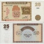 P.34 Armenie - Billet de 25 Dram