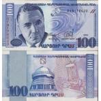 P.42 Armenie - Billet de 100 Drams