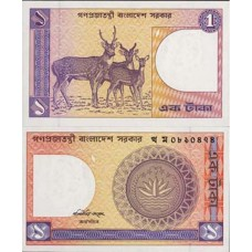 P.6 Bangladesh - Billet de 1 Taka