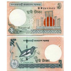 P.6 H Bangladesh - Billet de 2 Taka