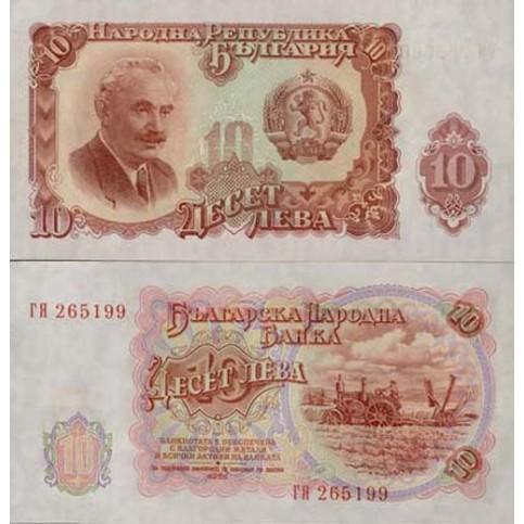 P.83 Bulgarie - Billet de 10 Leva