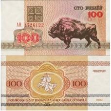 P.8 Bielorussie - Billet de 100 Rublei