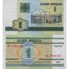 P.21 Bielorussie - Billet de 1 Rublei