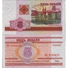 P.22 Bielorussie - Billet de 5 Rublei