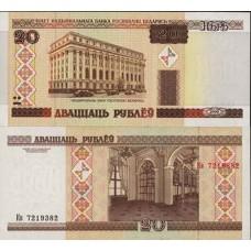 P.24 Bielorussie - Billet de 20 Rublei