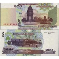 P.53 Cambodge - B de 100 Riels