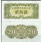 P.6 Coree Nord  - Billet de 20 Chon