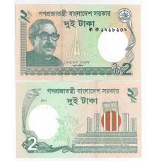 P.999 Bangladesh - Billet de 2 Taka