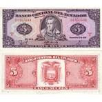 P.113 Equateur - Billet de 5 Sucres