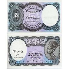 P.999 Egypte - Billet de 5 Piastres