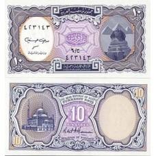 P.9999 Egypte - Billet de 10 Piastres