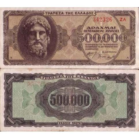 P.126 Grece - Billet de 500000 Drachmai