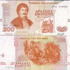 P.204 Grece - Billet de 200 Drachmai