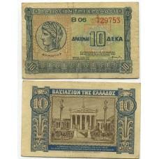 P.314 Grece - Billet de 10 Drachmai
