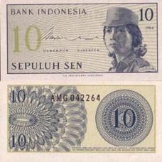 P.92 Indonesie - Billet de 10 Sen