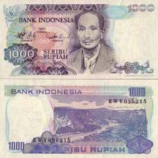 P.119 Indonesie - Billet de 1000 Rupiah